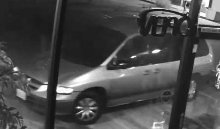 Commercial Burglary Suspect Vehicle